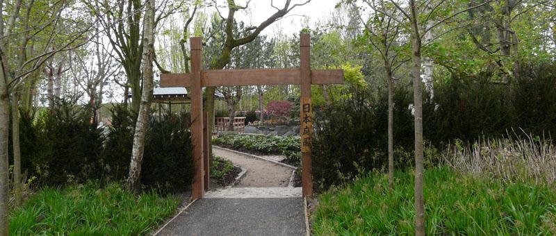 Entrance to Japan Restored